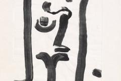 Baum-Gesichter 1, 1937,241 (W 1)
