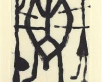 Schildman, 1940,361 (E 1)