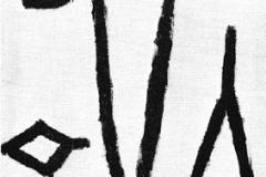 Verletzt, 1940,316 (H 16)